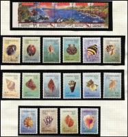 Lot 418 [3 of 3]:1990-95 Collection incl 1990 Transport Defins (2 sets, plus several extra values), Abbott's Booby (4 & M/S), NZ1990 Opt on Booby M/Ss (2), Birdpex Opt on Booby M/S, 1991 Police M/S (2), 1992 Shells (16), several later issues, plus few CTO. Retail $300+. (Appprox 250 & 14 M/Ss)