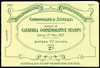 Lot 104 [2 of 4]:Australia Collection: incl 1919 Ross Smith vignette facsimile on yellow paper (50+), 1974 National Stamp Week sheetlet of 8 (several hundred!!!!!!), 1977 Canberra Booklet (24), 1984 Replica card for 1934 Victorian Centenary (100), and Sprintpack advertising card with 2 'no denomination Kangaroo' peel & stick labels (65+). (700+ items)