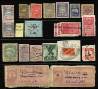 Lot 144 [3 of 3]:World Accumulation: incl Brazil, Canada, Egypt, Fiji WWII Bomber Fund label on piece, France 1945 'Borodino' (5), GB, some locals, Herm, India, Malta, Monte Bello Island. (70+)