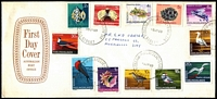Lot 975:1969 (Jul 9) Pictorials set of 12 on A Post Shield generic FDC with 'PHILATELIC/RUSSELL STREET   /VIC.AUST' cds.