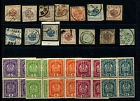 Lot 6 [3 of 4]:Austria 1870s-1920s on leaves & loose in packets incl 1875 25k carmine, 1908 Picts to 10k, 1918 'FLUGPOST' Opts (3), selection of newspaper stamps, various opts, few blocks, etc. Mixed condition. (300++)