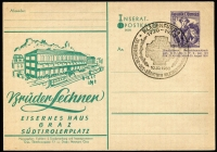 Lot 3 [5 of 6]:Austria 1930s-89 FDC & Commem cover collection with many illustrated covers, pictorial postmarks incl Christkindl, few commem first flight covers, registered, etc, mostly unaddressed. Also few unused postal stationery cards & envelopes. Generally fine. (320)