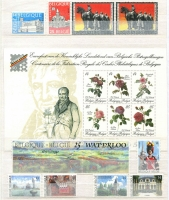 Lot 10 [2 of 2]:Belgium in almost new 64 page album 1989-2011 with 1990 Waterloo strip, Wedding Anniv, 1991 Red Cross (2), many M/Ss incl 1993 Missale Romanum (3),1996 Christmas M/Ss (2), Booklets 1990 Fish Booklet (2), Funghi, Philately, 1992 Mammals, 1993 Cats (2), etc. (100s)