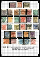 Lot 14 [2 of 5]:Brazil 1850s-1987 Collection on neatly annotated pages incl range of earlies with various perfs, 1891 Liberty (4), many Mercury issues, 1941-49 Defins (18), 1943 Stamp Centenary (3 & M/S), Airs (3), 1945 Victory (5), 1966 Christmas (3, plus special souvenir card), 1969 Christmas M/S (MUH), with many MUH issues incl 1970 World Cup (3), Christmas & M/S, 1971 Highway pair, 1972 EXFILBRA (3 & M/S), Folklore (5), 1972 Tourism (4), National Congress Building, Independence (5), Gov't Services, and used Fittipaldi, 1973 Copernicus M/S, many other better sets. High cat value. Generally fine. (100s & many M/Ss)