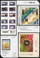 Lot 15 [2 of 4]:Brazil 1988-2006 Collection on neatly annotated pages incl most se-tenant pairs, blocks, M/Ss, Die cut stamps, etc, incl 1997 Children & Citizenship sheetlet of 16, 1998 Art Biennale block of 8, 2001 Cars M/S, Flora & Fauna booklet, 2002 Winter Olympics block of 4, Art block of 8, 2004 Olympics block of 4, etc. Very high cat value and many issues are MUH. (100s & many M/Ss)