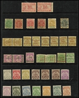 Lot 6 [2 of 2]:British Africa in hingeless 'Davo' album, with South Africa also various Cape of Good Hope, Natal QV to 5/-, KEVII to 5/-, OFS, Transvaal, etc. Few multiples. Mixed condition. (100s)