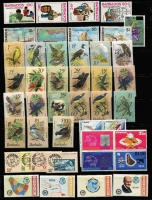 Lot 17 [2 of 5]:British Commonwealth A-F Countries mostly KGV to early QE incl Aden, Aitutaki 1986 Stampex M/S, many other M/Ss, Antigua, Ascension, Bahamas, Barbados many commem sets, 1979-83 Birds (21), 1985-87 Marine Life (16), Bermuda 1938-53 KGVI £1 P13 pale violet & black/scarlet, Br. Honduras 1938 $1, Ceylon 1912-25 10r Die I, 1938-49 2r (both), Cook Islands 1949-61 Picts (10), Cyprus, Falklands 1955-57 Picts (6), Sth Georgia 1963 Picts to 5/-, Fiji KGV 1922-27 KGV 5/-, etc. Condition is a little mixed although generally fine. High catalogue value. (100s)