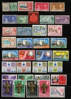 Lot 17 [1 of 5]:British Commonwealth A-F Countries mostly KGV to early QE incl Aden, Aitutaki 1986 Stampex M/S, many other M/Ss, Antigua, Ascension, Bahamas, Barbados many commem sets, 1979-83 Birds (21), 1985-87 Marine Life (16), Bermuda 1938-53 KGVI £1 P13 pale violet & black/scarlet, Br. Honduras 1938 $1, Ceylon 1912-25 10r Die I, 1938-49 2r (both), Cook Islands 1949-61 Picts (10), Cyprus, Falklands 1955-57 Picts (6), Sth Georgia 1963 Picts to 5/-, Fiji KGV 1922-27 KGV 5/-, etc. Condition is a little mixed although generally fine. High catalogue value. (100s)