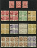 Lot 9 [3 of 3]:British Commonwealth array incl Australia Roos 3d (2), 4d (3 incl pair), Canada 1935 $1 Champlain, 1942-48 $1 Destroyer, 1997-2005 Fauna to $8, Hong Kong 1963 FFH (5), Red Cross $1.30 (3), Indian Custodian Forces in Korea opts set tied to piece by strikes of 'F.P.O. No. 740' cds, Ireland 1950 Holy Year 3p (4), 1954 Marian Year 5p (2), 1958 Constitution, Transvaal 1896-97 various to 2/6d in blocks of 4, few V.R.I. or E.R.I. opts in blocks of 4. Cat £250+. (140+)