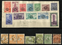 Lot 9 [1 of 3]:British Commonwealth array incl Australia Roos 3d (2), 4d (3 incl pair), Canada 1935 $1 Champlain, 1942-48 $1 Destroyer, 1997-2005 Fauna to $8, Hong Kong 1963 FFH (5), Red Cross $1.30 (3), Indian Custodian Forces in Korea opts set tied to piece by strikes of 'F.P.O. No. 740' cds, Ireland 1950 Holy Year 3p (4), 1954 Marian Year 5p (2), 1958 Constitution, Transvaal 1896-97 various to 2/6d in blocks of 4, few V.R.I. or E.R.I. opts in blocks of 4. Cat £250+. (140+)