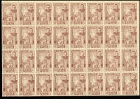 Lot 18 [1 of 2]:Burma 1938 Independence Day 128 sets in complete sheets. Cat £230+. (640)