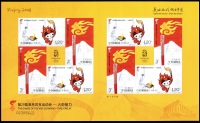 Lot 20 [1 of 2]:China 2008 Olympic Games Die cut sheetlet of 8, West Side of China Straits Development sheetlet of 8 in special folder, Olympic Games (Aug) sheetlet of 8, Olympic Flag Handover Die cut sheetlet of 8. Cat £80. (5 sheetlets)