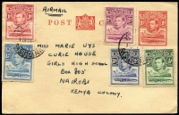 Lot 22 [1 of 5]:Cover Accumulation 1840s-2004 with Australia FDCs incl few Sigma, few 1980s-90s covers, Basutoland 1937 KGVI 1d stationery card with KGVI ½d to 3d to Kenya in 1950, Canal Zone, Fiji, GB 1845-51 entires (3), few later 1871-76 covers, 1920s-2000s cards, covers & 2 packs, 1940 Stamp Centenary plain FDC, New Zealand, USA 1933 illustrated commem covers (30) etc. Mixed condition. (140+)