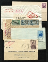 Lot 23 [3 of 4]:Cover Accumulation 1900s-70s incl China few large 1950s commercial covers (incl 5 approx 33mm x 24mm) to Australia, WWII Censored covers from Ceylon, Colombia, Egypt, Hungary, Ireland NZ, Palestine & USA, GB incl 1970s parcel tag with £5.20, India, Israel, New Guinea, New Zealand, PNG 1977 Bank envelope to Vic, Tonga, also few stationery items mostly unused incl few aerogrammes from Iran, St. Tome & Principe, Venezuala, and unused envelopes from Neth. Indies. (115+)