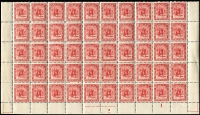 Lot 16 [2 of 3]:Cyrenacia 1950 Warrior to 12m, in singles, blocks & large multiples with several imprint & plate no. blocks. STC £1,400. (100s )