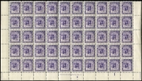 Lot 16 [3 of 3]:Cyrenacia 1950 Warrior to 12m, in singles, blocks & large multiples with several imprint & plate no. blocks. STC £1,400. (100s )