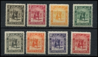 Lot 16 [1 of 3]:Cyrenacia 1950 Warrior to 12m, in singles, blocks & large multiples with several imprint & plate no. blocks. STC £1,400. (100s )
