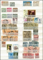 Lot 22 [3 of 3]:Egypt 1860s-1950s Accumulation incl few Pyramids, 1938 5m Wedding, £E1 King's 18th Birthday, many other commems & defins, Express Delivery stamps, Postage Dues, Officials, few perfins. Some postmark interest. Also Egyptain Occupation of Gaza 1948 2m Air with Opt inverted SG #20a (MUH), 1953 Obliterating Bars on 200m. Generally fine. (100s)