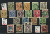 Lot 24 [3 of 3]:Europe in 3 stockbooks incl Germany & East & West, Netherlands & Colonies also range of Rep. Maluku Selatan issues, Switzerland. Duplication on some issues. Few better items. Generally fine. Weight 5kg. (100s)