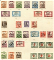 Lot 40 [2 of 3]:Foreign Collection in album incl many pre 1930s Hungary with good range of 'Turuls', Postage Dues, etc, Romanian Occupation opts, Banat Bacska opts, Baranya opts, French Occupation opts, Italian Col incl Eritrea, Libya, etc, Yugoslavia. Generally fine. (100s)
