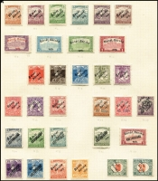 Lot 40 [3 of 3]:Foreign Collection in album incl many pre 1930s Hungary with good range of 'Turuls', Postage Dues, etc, Romanian Occupation opts, Banat Bacska opts, Baranya opts, French Occupation opts, Italian Col incl Eritrea, Libya, etc, Yugoslavia. Generally fine. (100s)