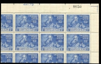 Lot 34:Gilbert & Ellice Islands 1949 UPU in complete sheets of 60 with sheet numbers. Cat £255. Retail A$12 per set. (240)