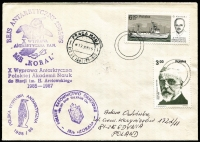 Lot 39 [1 of 6]:Maritime Covers 1930s-70s strength in Poland with ships' cachets incl M/S 'Koral', M/S 'Jantar', M/S 'Batory', S/Y 'Hetman', S/Y 'Opty', S/Y 'Pogoria', S/S 'Dar Pomorza', etc, also 1963 green (2) or brown (2) WROCŁAW imperf & perf 'Sport' sheetlets. (75+ items)