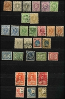 Lot 64 [2 of 4]:Netherlands Colonies Collection in stockbook incl Netherlands Antilles 1955 Child Welfare Flowers (5), Curaçao 1892-96 25c orange brown MLH, 1923 Silver Jubilee 5g, MLH, 1929 Airs opts (3), Netherlands Indies 1860s-1948 incl 1864 10c carmine, later Williams to 2g.50 (fault), range later issues, als few Netherlands New Guinea. Mixed condition (100s)