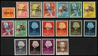 Lot 70 [2 of 2]:Netherlands New Guinea 1963 UNTEA Opts set. (19)