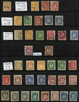 Lot 58 [2 of 4]:Norway 1856-2000 Collection on 30 Hagners incl few earlies, 1867-68 3sk, 4sk (3), 8sk, 1871-75 7sk deep brown, 1882-93 10ö no stop after 'M', plus good selection of 1877-1929 'Posthorns' with shades, perforations, etc. Numerous commems, range of Officials, Postage Dues. Mixed condition. (100s)