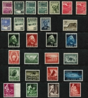 Lot 58 [3 of 4]:Norway 1856-2000 Collection on 30 Hagners incl few earlies, 1867-68 3sk, 4sk (3), 8sk, 1871-75 7sk deep brown, 1882-93 10ö no stop after 'M', plus good selection of 1877-1929 'Posthorns' with shades, perforations, etc. Numerous commems, range of Officials, Postage Dues. Mixed condition. (100s)