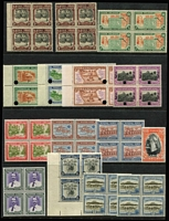 Lot 66 [2 of 2]:Pacific Collection incl Cook Islands 1944-46 Pict 3/-, 1961 Pict 3d wmk S/ways, Niue 1944-46 2/- (2 blocks of 4), 1950 Picts, Samoa 1939 NZ Control (5 sets incl blocks of 4), 1952 Picts (11, incl extra 5d), etc. Cat £180+. (90)