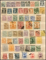 Lot 63 [2 of 4]:Persia/Iran 1870s-1970s Collection incl few earlies, many 1900s-1920s opts, some varieties incl 1909 'Chahi/1' on 6ch crimson/blue, possible reprints, many Shah issues, etc. Mixed condition especially in the earlies. (100s)