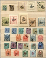 Lot 63 [3 of 4]:Persia/Iran 1870s-1970s Collection incl few earlies, many 1900s-1920s opts, some varieties incl 1909 'Chahi/1' on 6ch crimson/blue, possible reprints, many Shah issues, etc. Mixed condition especially in the earlies. (100s)