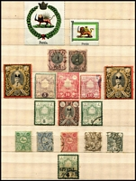 Lot 63 [1 of 4]:Persia/Iran 1870s-1970s Collection incl few earlies, many 1900s-1920s opts, some varieties incl 1909 'Chahi/1' on 6ch crimson/blue, possible reprints, many Shah issues, etc. Mixed condition especially in the earlies. (100s)