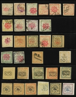 Lot 68 [2 of 5]:Persia 1870s-1945 Collection incl range of earlies, good selection of Chahis or Kran surcharges, opts, etc, 1881-82 10f Shah, 1902 Local Post 2ch, 1903 Surcharges 'for collectors' [see note in SG after SG#276], 1908-09 50k, Officials, some postally used, possible reprints or forgeries could be included. Generally fine. (400+)