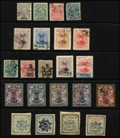 Lot 68 [3 of 5]:Persia 1870s-1945 Collection incl range of earlies, good selection of Chahis or Kran surcharges, opts, etc, 1881-82 10f Shah, 1902 Local Post 2ch, 1903 Surcharges 'for collectors' [see note in SG after SG#276], 1908-09 50k, Officials, some postally used, possible reprints or forgeries could be included. Generally fine. (400+)