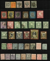 Lot 68 [1 of 5]:Persia 1870s-1945 Collection incl range of earlies, good selection of Chahis or Kran surcharges, opts, etc, 1881-82 10f Shah, 1902 Local Post 2ch, 1903 Surcharges 'for collectors' [see note in SG after SG#276], 1908-09 50k, Officials, some postally used, possible reprints or forgeries could be included. Generally fine. (400+)
