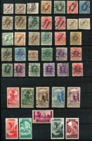 Lot 73 [3 of 5]:Spanish Colonies Collection from Cape Juby, Fernando Po, Ifni, Rio Muni, Spanish Guinea, Spanish Morocco incl Tangier, Spanish Sahara, Spanish West Africa, also few Spanish issues from Barcelona, Madrid, Valencia, Zaragoza, etc. (100s)