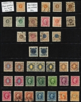 Lot 76 [2 of 5]:Sweden 1855-1997 Collection on 47 Hagners incl 1855-58 4s, various 1858-72 to 50ö, 1872-79 to 1r (2), 1886-91 to 1k incl 2ö with large stop before 'FRIMARKE', 1910-19 Gustav V 5ö (with part KUNGL POSTVERKET' wmk), 1917-18 Surcharges (8), 1921 Liberation (3, MLH), 1936 Swedish Post (12), 1955 Stockholmia (5 & Admission ticket), many commem issues, also 1874-89 Postage Dues to 1k, 1874-98 Officials range (23) to 1k (2), 1889 Official Surcharges, plus small selection of Cinderellas. High catalogue value. Very mixed condition throughout. (100s)