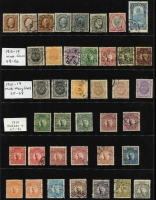 Lot 76 [3 of 5]:Sweden 1855-1997 Collection on 47 Hagners incl 1855-58 4s, various 1858-72 to 50ö, 1872-79 to 1r (2), 1886-91 to 1k incl 2ö with large stop before 'FRIMARKE', 1910-19 Gustav V 5ö (with part KUNGL POSTVERKET' wmk), 1917-18 Surcharges (8), 1921 Liberation (3, MLH), 1936 Swedish Post (12), 1955 Stockholmia (5 & Admission ticket), many commem issues, also 1874-89 Postage Dues to 1k, 1874-98 Officials range (23) to 1k (2), 1889 Official Surcharges, plus small selection of Cinderellas. High catalogue value. Very mixed condition throughout. (100s)