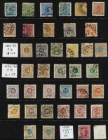 Lot 76 [1 of 5]:Sweden 1855-1997 Collection on 47 Hagners incl 1855-58 4s, various 1858-72 to 50ö, 1872-79 to 1r (2), 1886-91 to 1k incl 2ö with large stop before 'FRIMARKE', 1910-19 Gustav V 5ö (with part KUNGL POSTVERKET' wmk), 1917-18 Surcharges (8), 1921 Liberation (3, MLH), 1936 Swedish Post (12), 1955 Stockholmia (5 & Admission ticket), many commem issues, also 1874-89 Postage Dues to 1k, 1874-98 Officials range (23) to 1k (2), 1889 Official Surcharges, plus small selection of Cinderellas. High catalogue value. Very mixed condition throughout. (100s)