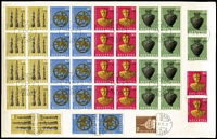 Lot 73 [3 of 5]:Switzerland 1967-83 Pro Patria Issues (ex 1978 & 1980) affixed to registered cards from 'Zumstein & Cie, Bern', many cards with 6 or 7 sets (some have more), all CTO and generally in fine condition. Several cards have violet 'CLEARED THROUGH CUSTOMS' handstamp. Cat £4,800+. HEAVY LOT. 5.6kg. (100s)