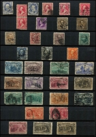 Lot 59 [1 of 4]:USA 1860s-1990s Collection in two 64 page stockbooks with range of earlies, 1893 Columbian 1c to $1, $4, 1898 Trans-Mississippi 1c to 5c, 8c, 10c, later defins to $5 Marshall, 1918 & 1923 Airs, numerous later issues, commems, defins, coils, etc, the odd few MUH (incl 1976 Interphil Sheets). The condition of the early issues is extremely mixed. (100s)