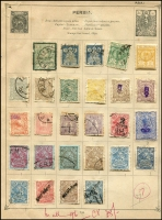 Lot 62 [2 of 7]:World On leaves with nothing recent incl Albania incl 1925 Postage Dues (4), few 1925 Opts, 1946 Red Cross Congress 30q+15q, 40q+20q, Belgium, Croatia, Curacao, Iraq, Italy, Mozambique range of 'REPUBLICA' opts, Persia, Romania range of earlies, 1906 40 Years (10), Russia few imperf issues. Generally fine. (100s)