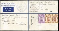 Lot 69 [1 of 8]:World Cover Accumulation (some registered commercial) from Bahrain, Cyprus 1973 cover 'RECEIVED IN THIS/CONDITION ST. KILDA' handstamp and PO tape, GB, Greece, Kazakstan, Malaysia 1966 'Forces Mail' cover, Malta, NZ, Pakistan, Sri Lanka 2002 cover to Australia with boxed MISSENT TO MALE/MALDIVES', USA 1938 cover to Australia with 'VIA AIR MAIL/in U.S.A.' handstamp, etc. (50+ items)