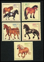 Lot 444 [3 of 11]:1995-2001 Collection on Michel 12 hole hingeless pages incl numerous commems in sets, incl 1997 Horses (5), many M/Ss/Sheetlets. Much thematic interest. Cat £500+. (230+ & 17 M/Ss/Sheetlets)