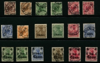 Lot 456 [2 of 4]:Yacht Selection incl Caroline Islands 1907-10 1m to 5m, China few opts, German SW Africa, Kiaochow 1905-18 40c, $1 Mariana Islands, Marshall Islands, etc. Generally fine. (100+)
