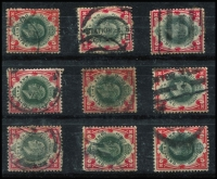 Lot 447 [2 of 3]:1840s-1990s Duplicated accumulation incl few QV, KEVII 5d (7), 9d (2), 1/- (9), many Machins incl some High Values to £10 (2), also Guernsey & Ireland, both with duplication. Mixed condition. (100s)