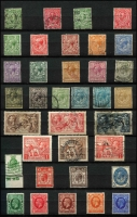 Lot 372 [2 of 3]:1840s-2000s Collection in as new 64 page VST album with range of QV issues, KEVII ½d to 5/-, KGV, KGVI incl 1939-48 10/- dark blue used, £1 brown MUH, 1948 Wedding £1 (no gum), QEII almost complete either mint or used, some later issues MUH. Mixed condition especially in the earlies. (100s)
